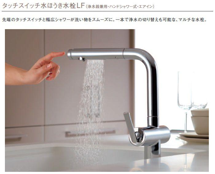 先端のタッチスイッチと幅広シャワーが洗い物をスムーズにします