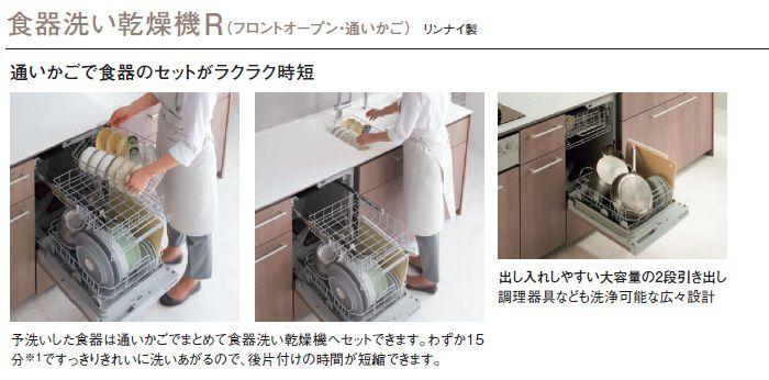 食器洗い乾燥機で洗い物の時間を短縮