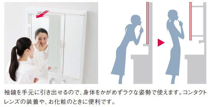楽な姿勢で使える鏡