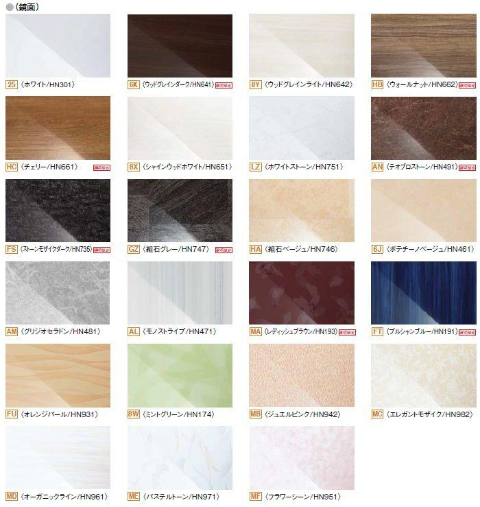 リノビオPシリーズの壁パネルカラーバリエーション