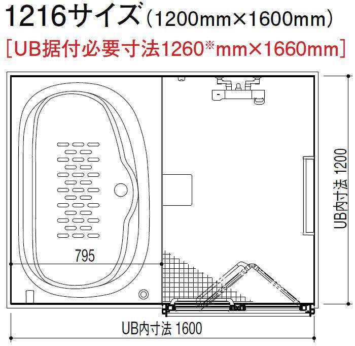 リノビオPシリーズ1216サイズ寸法図