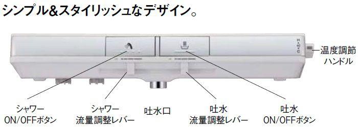 シンプル&スタイリッシュなデザインのプッシュ水栓