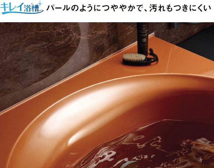パールのようにつややかで汚れもつきにくいキレイ浴槽