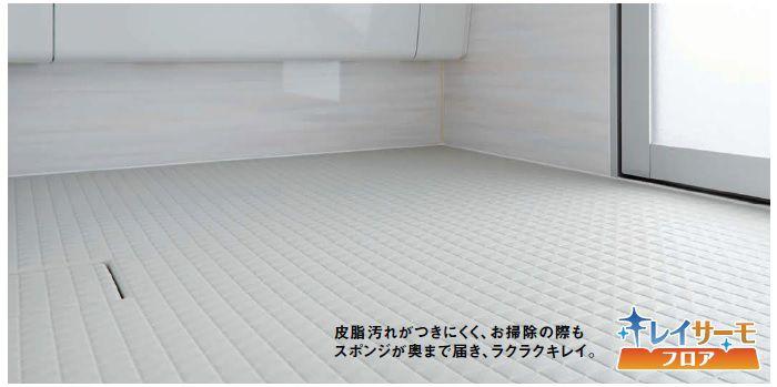 キレイサーモフロア 皮脂汚れがつきにくく、お掃除の際もスポンジが奥まで届き、らくらくキレイ