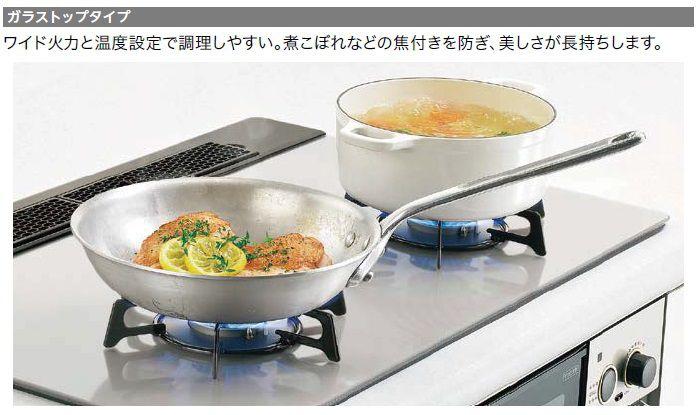 ワイド火力と温度設定で調理しやすく煮こぼれなどの焦げ付きを防ぎます