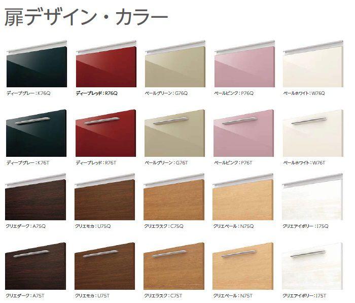 扉デザイン・カラー