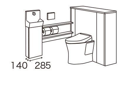 手洗い器キャビネットSサイズ