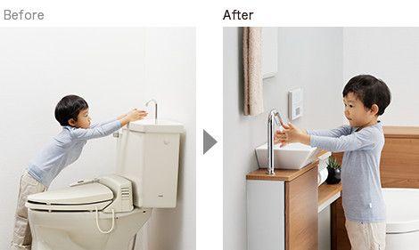 別置きの手洗器があれば無理なく手が洗えます。