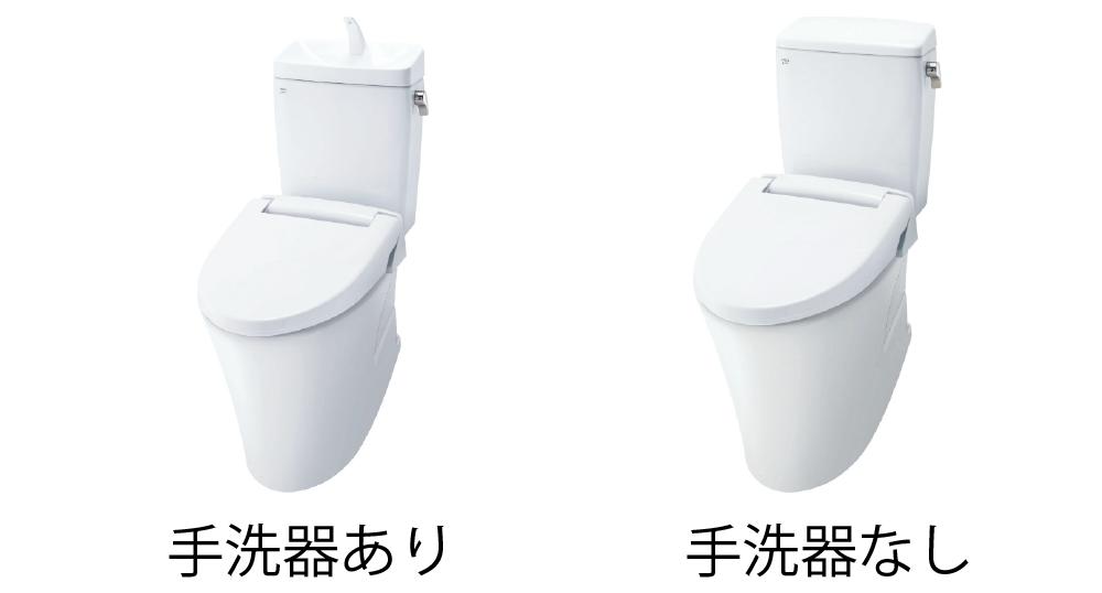 手洗器有りと無しの比較