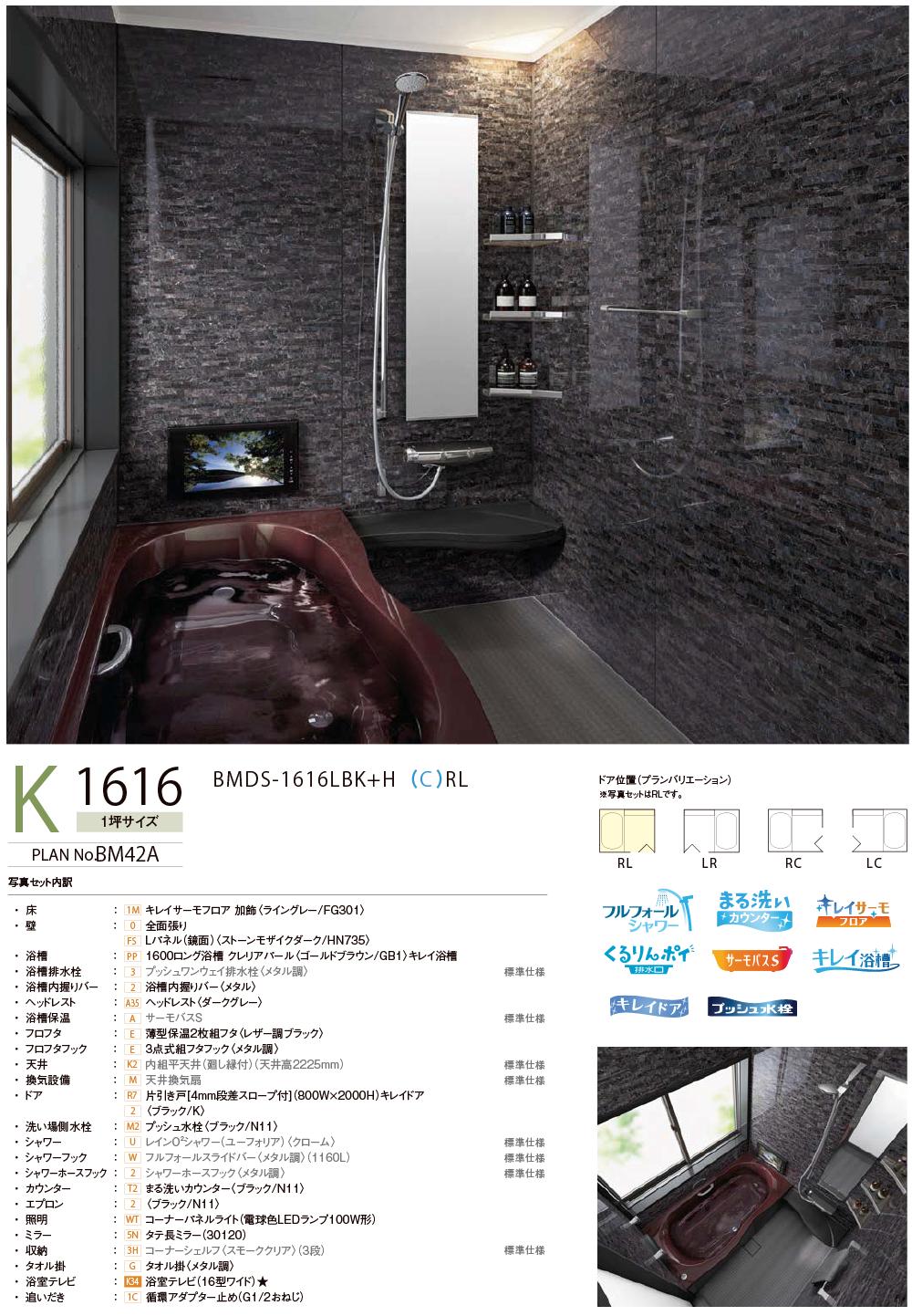 アライズKタイプの施工イメージ4
