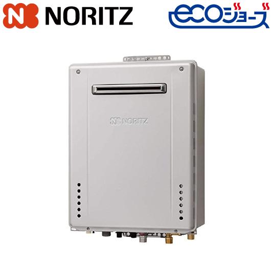 ノーリツ GT-C2062SAWX-PS BL