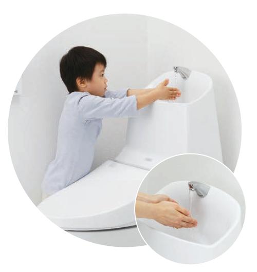手洗いしやすい