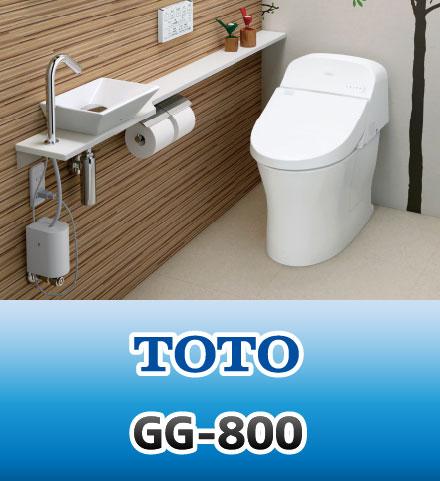 GG-800