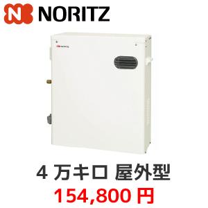 ノーリツ 石油給湯器OTQ-4705AY