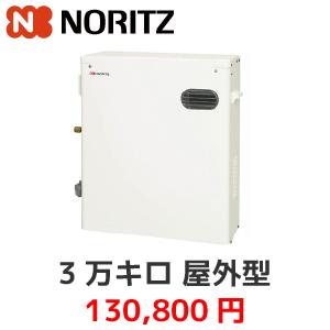 ノーリツ 石油給湯器OTQ-3704SAY
