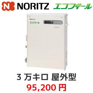 ノーリツ 石油給湯器OQB-C3704Y-RC