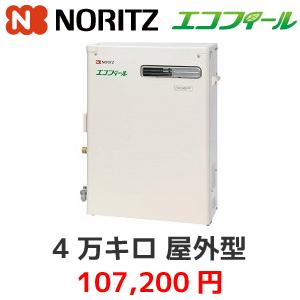 ノーリツ 石油給湯器OQB-C4704Y-RC