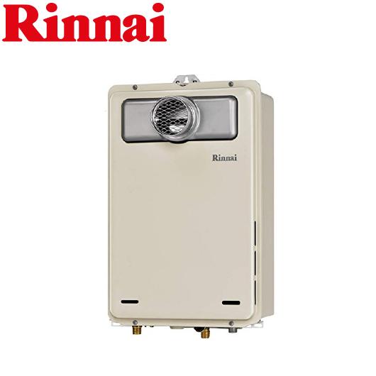 リンナイ RUX-A1615T-E