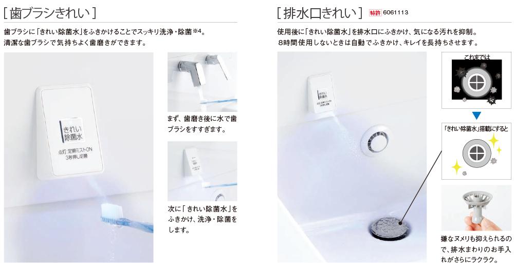 歯ブラシきれいと排水口きれい